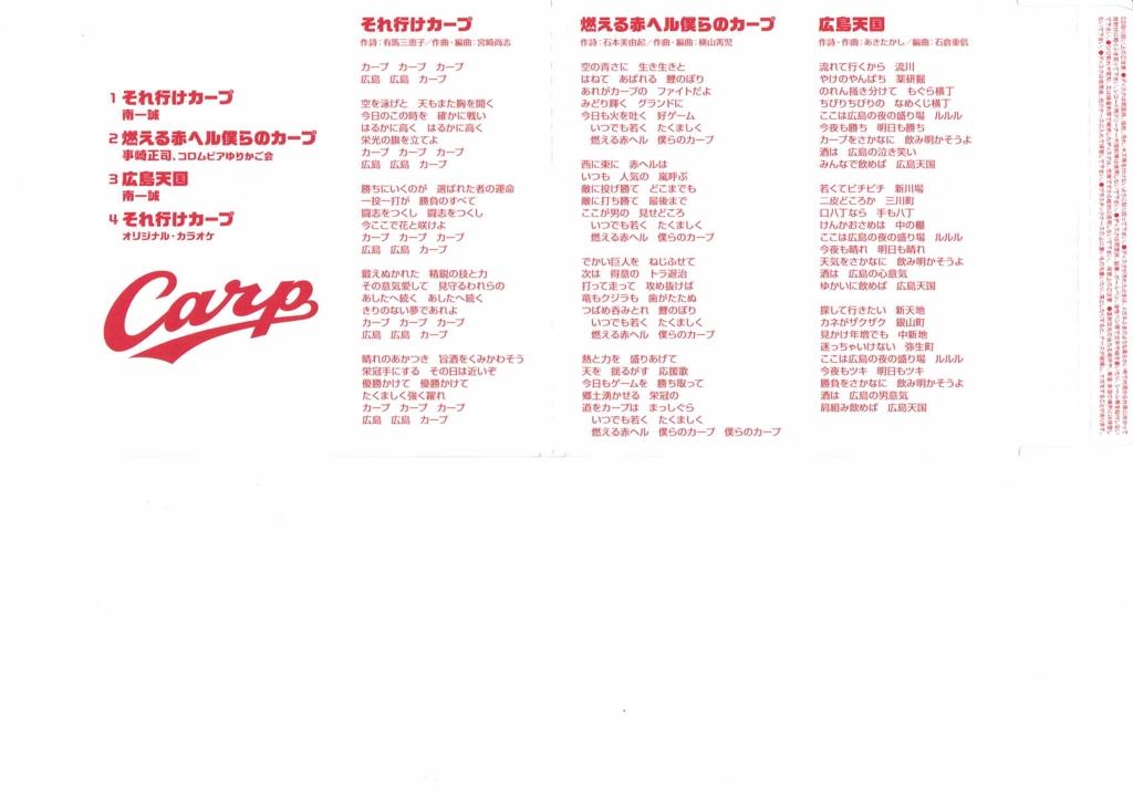 f:id:tobishima-life:20160721163845j:plain