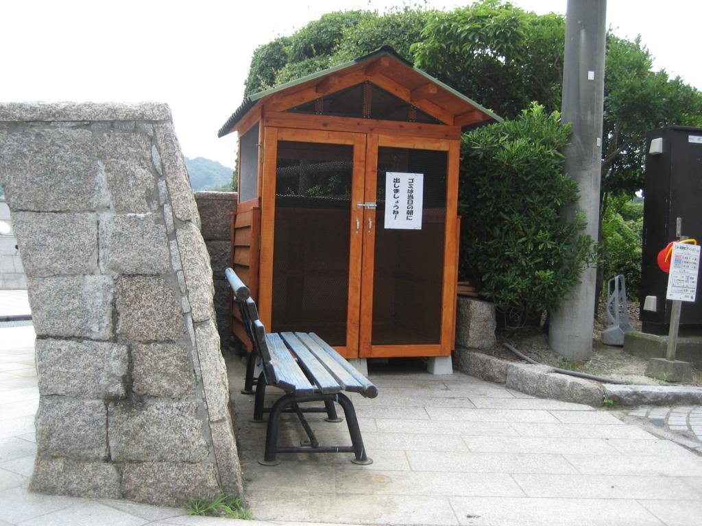 f:id:tobishima-life:20160722113203j:plain