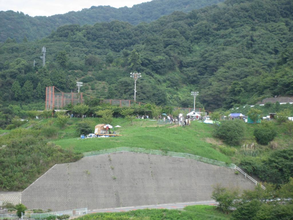 f:id:tobishima-life:20161003165707j:plain