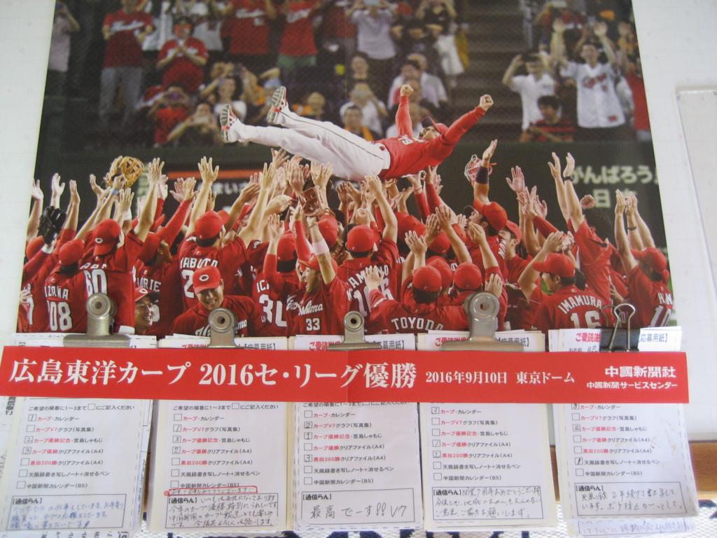 f:id:tobishima-life:20161012145955j:plain
