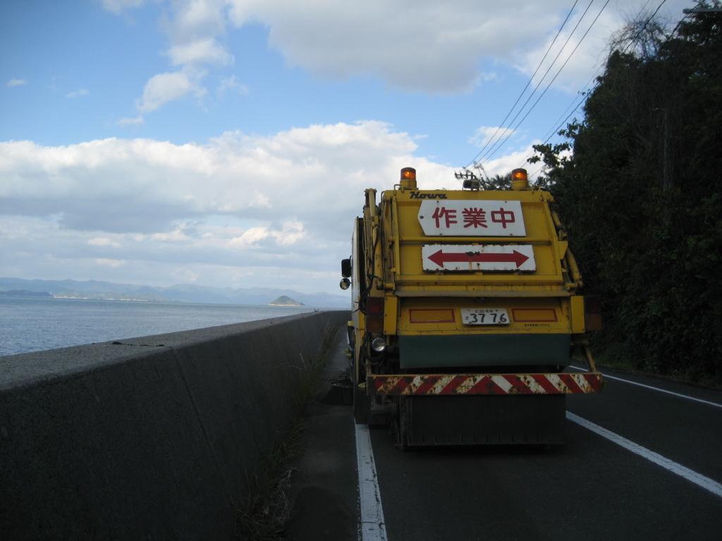 f:id:tobishima-life:20161111153337j:plain