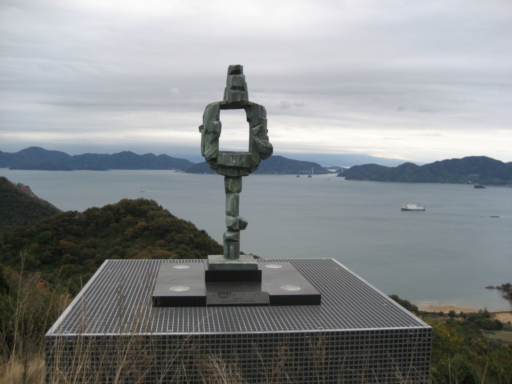 f:id:tobishima-life:20161123150407j:plain