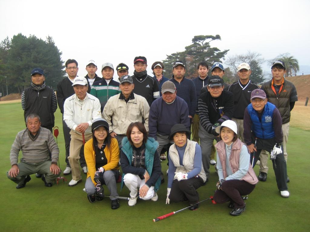 f:id:tobishima-life:20161221171714j:plain