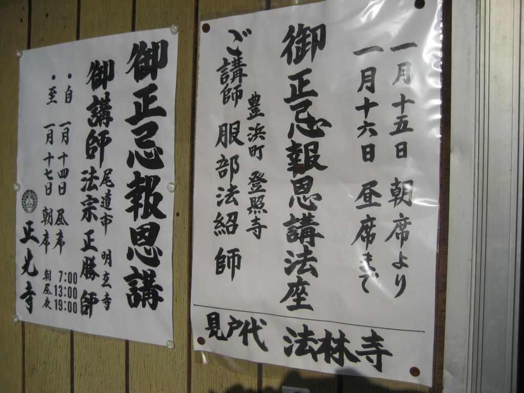 f:id:tobishima-life:20170113154300j:plain