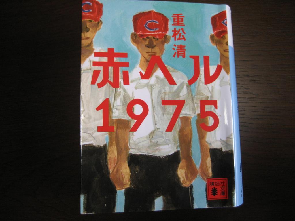 f:id:tobishima-life:20170123102213j:plain