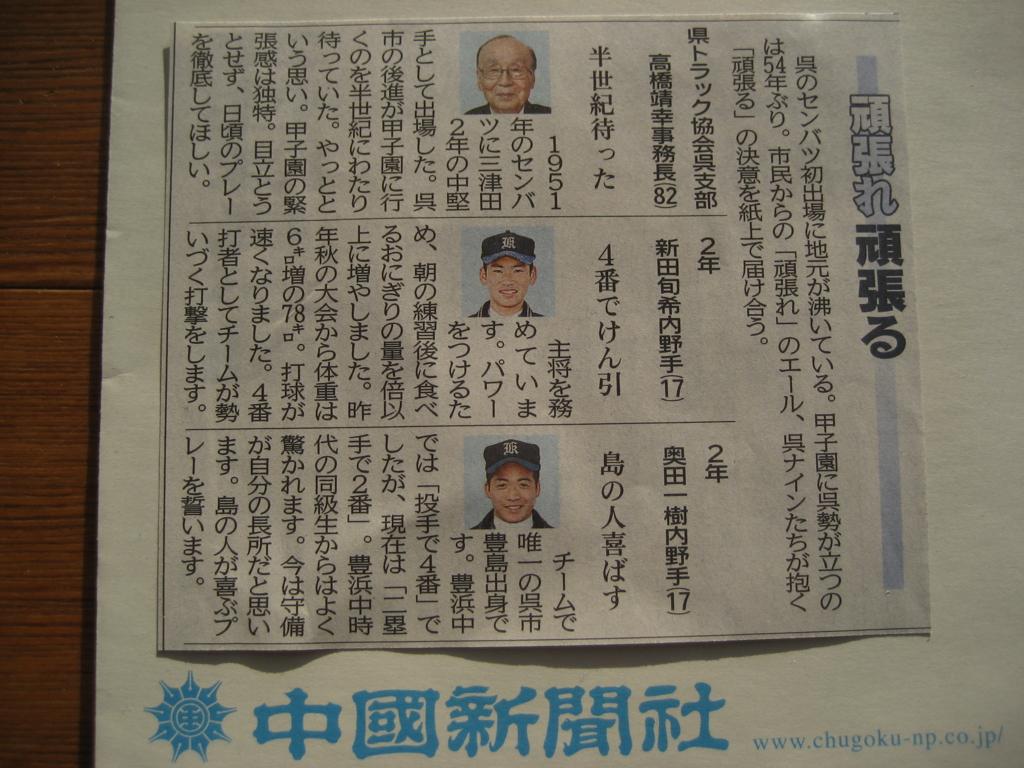f:id:tobishima-life:20170201164738j:plain