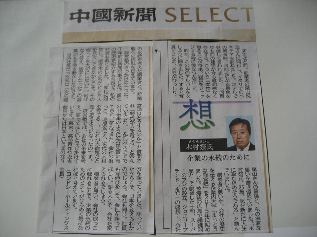 f:id:tobishima-life:20170203123949j:plain