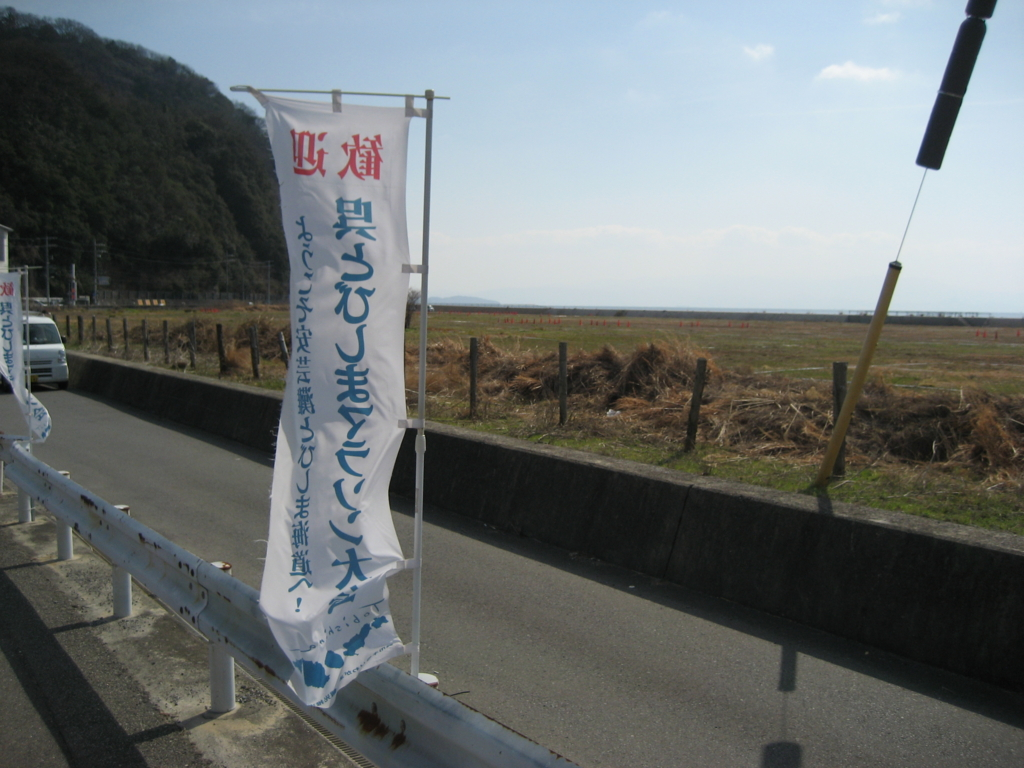 f:id:tobishima-life:20170225122643j:plain