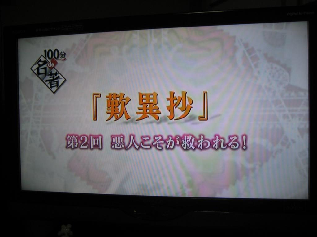 f:id:tobishima-life:20170320163310j:plain