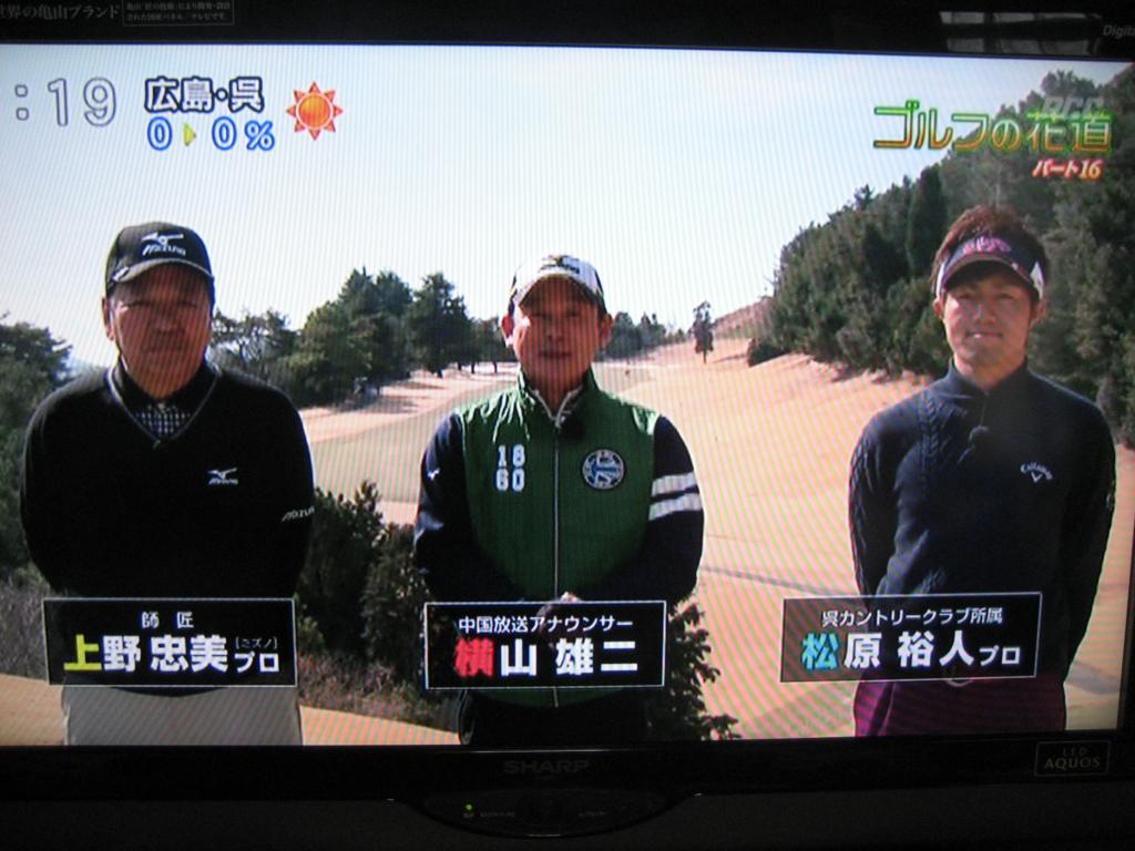 f:id:tobishima-life:20170417125300j:plain