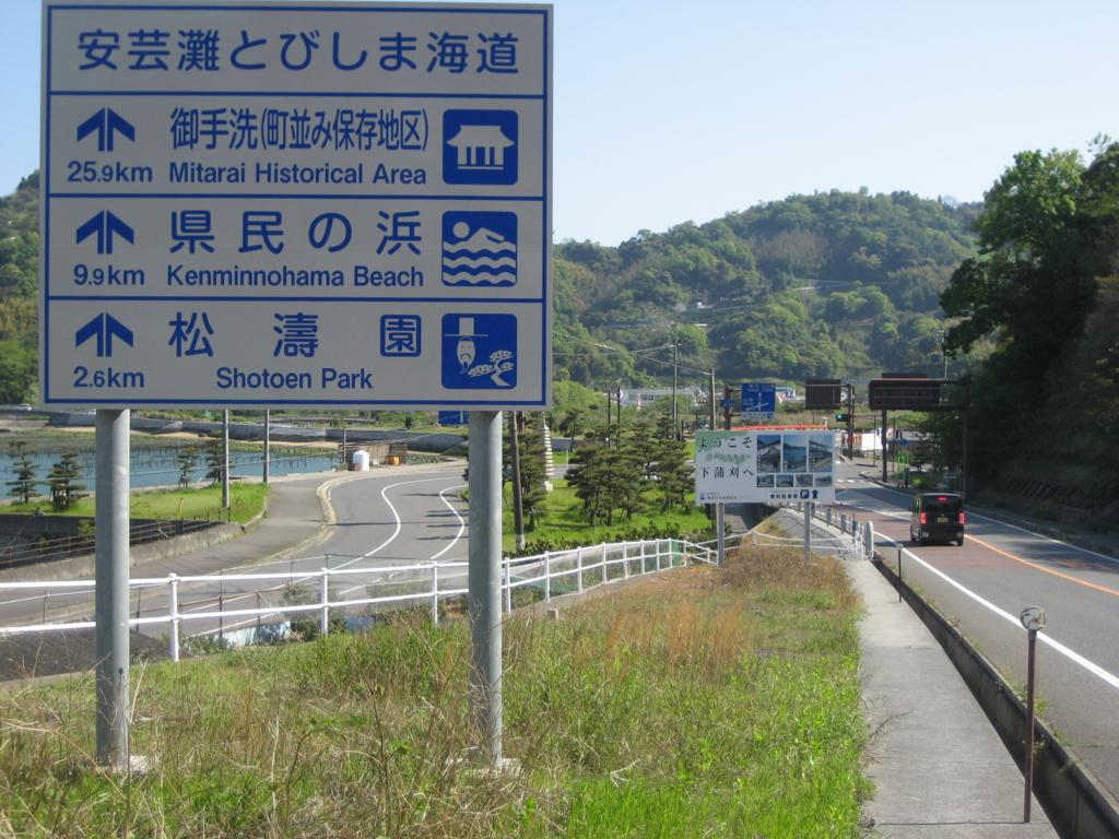 f:id:tobishima-life:20170428154752j:plain