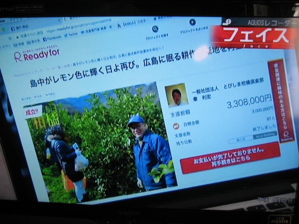 f:id:tobishima-life:20170429170409j:plain