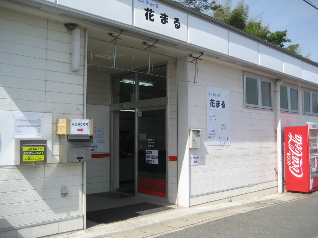 f:id:tobishima-life:20170508134950j:plain