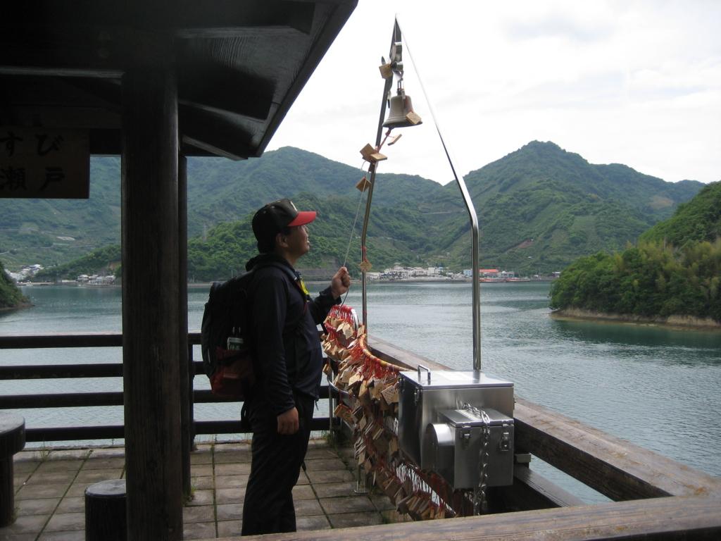 f:id:tobishima-life:20170513160301j:plain