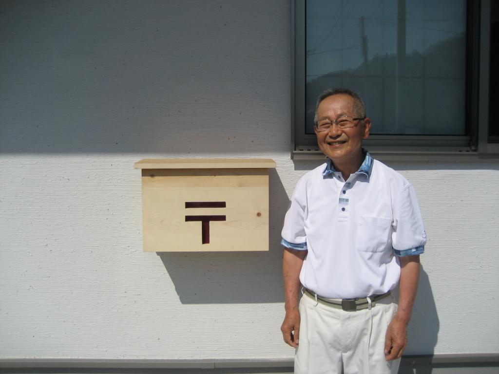 f:id:tobishima-life:20170621174027j:plain