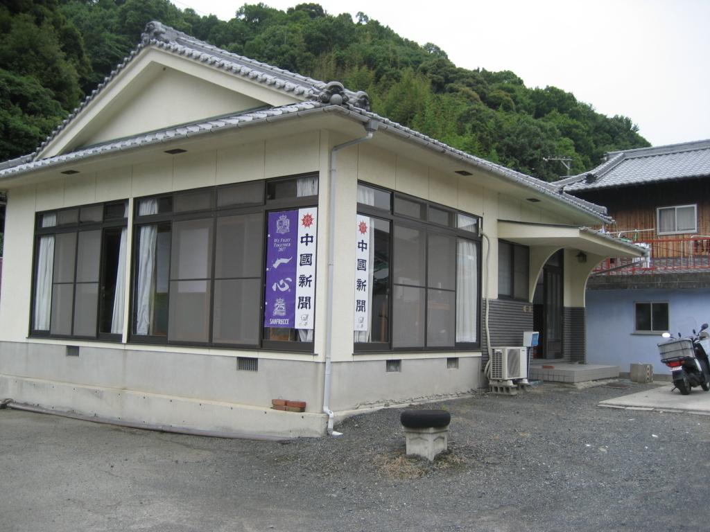 f:id:tobishima-life:20170626150400j:plain