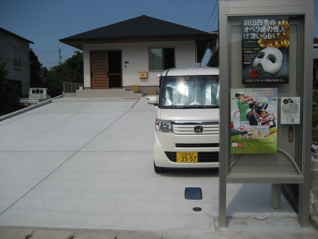 f:id:tobishima-life:20170720151007j:plain