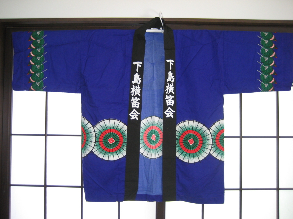 f:id:tobishima-life:20170902135104j:plain