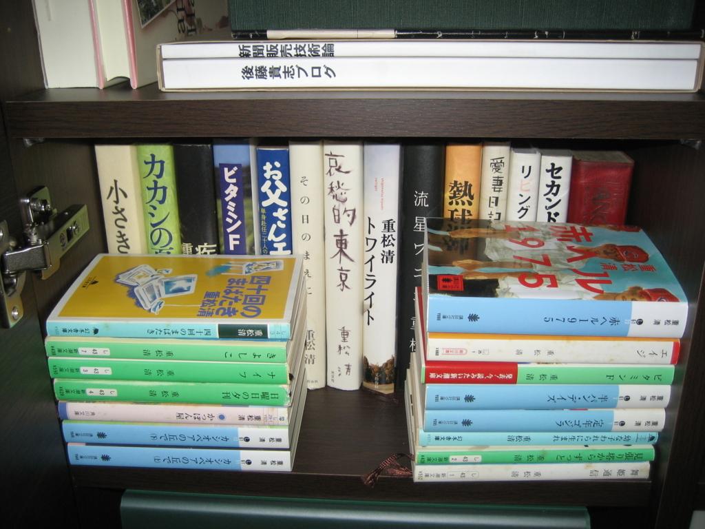f:id:tobishima-life:20171016182901j:plain