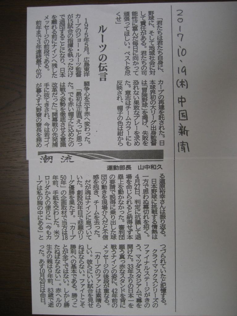 f:id:tobishima-life:20171019185120j:plain