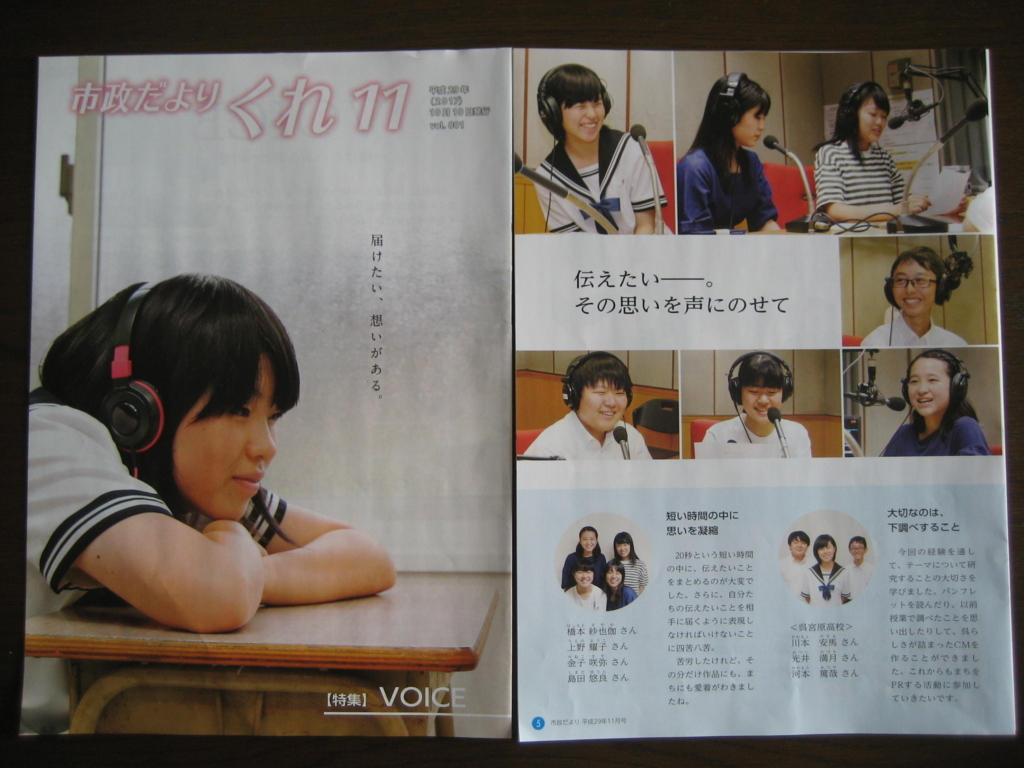 f:id:tobishima-life:20171023133937j:plain