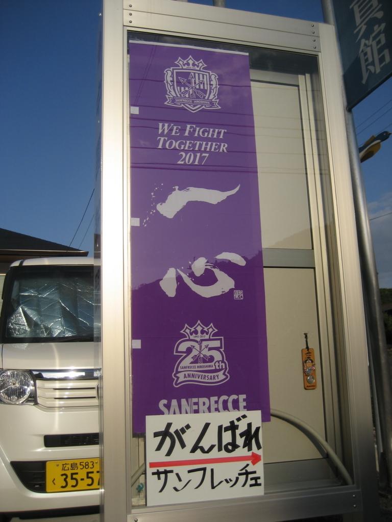 f:id:tobishima-life:20171024152103j:plain