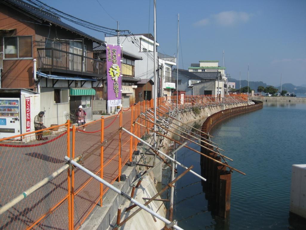 f:id:tobishima-life:20171106120551j:plain