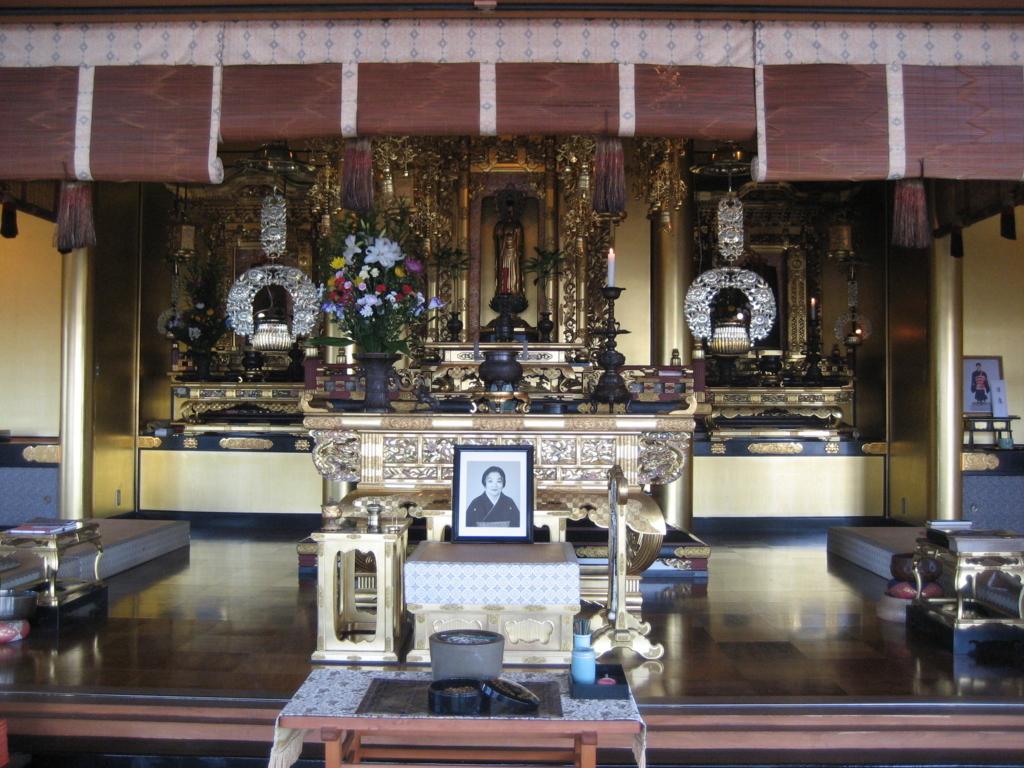 f:id:tobishima-life:20171113141335j:plain
