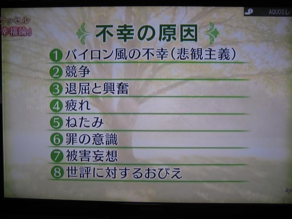 f:id:tobishima-life:20171119114458j:plain