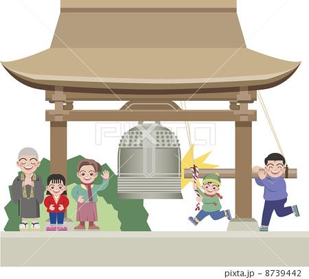 f:id:tobishima-life:20171229144653j:plain