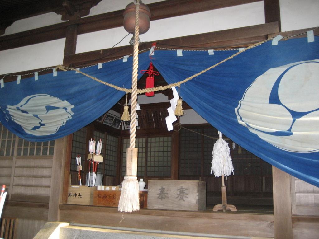 f:id:tobishima-life:20180103104728j:plain