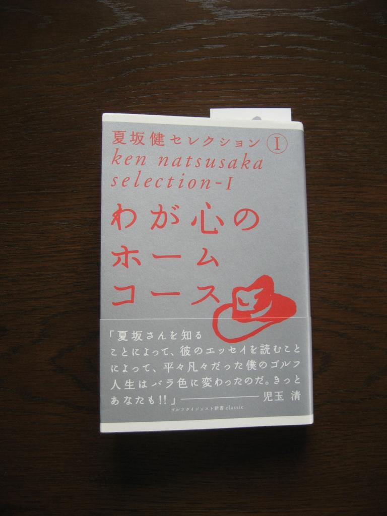 f:id:tobishima-life:20180106135949j:plain