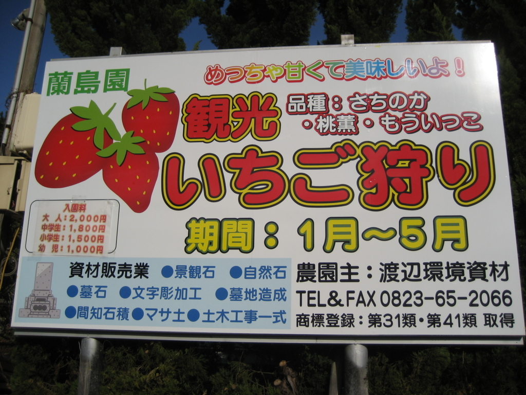 f:id:tobishima-life:20180129151842j:plain
