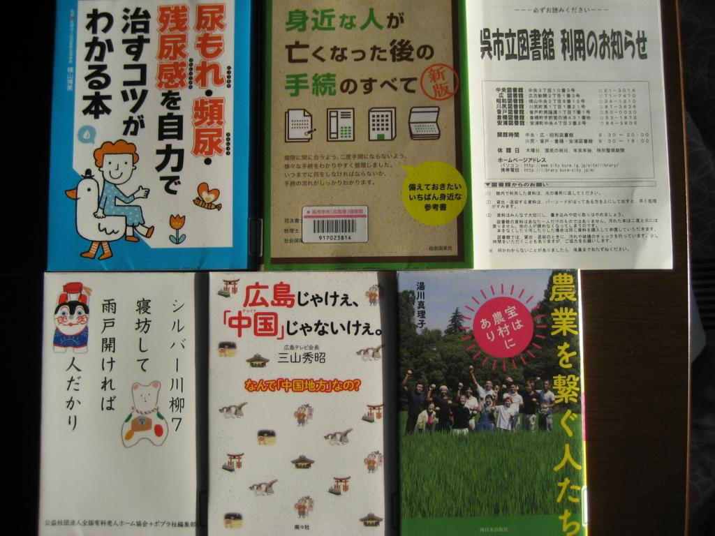 f:id:tobishima-life:20180130161710j:plain