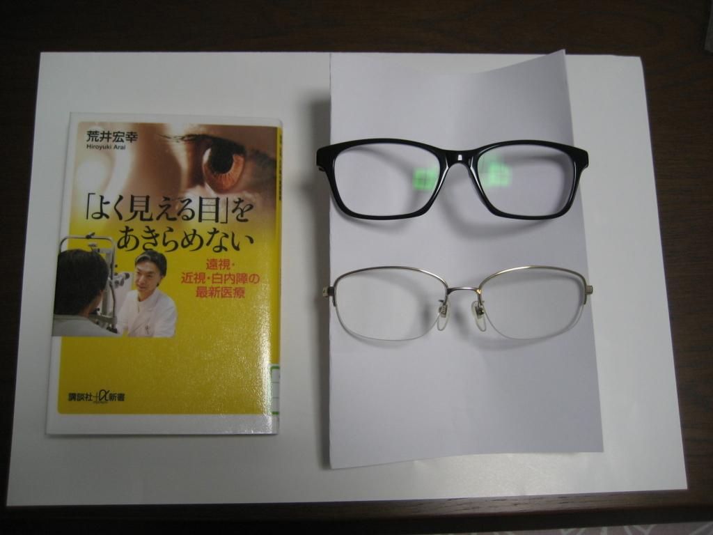 f:id:tobishima-life:20180216170211j:plain
