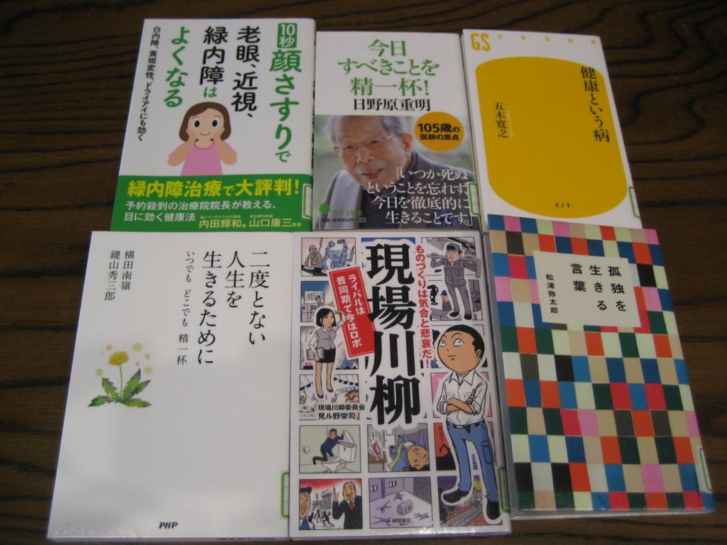 f:id:tobishima-life:20180302150035j:plain