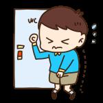 f:id:tobishima-life:20180309152005p:plain