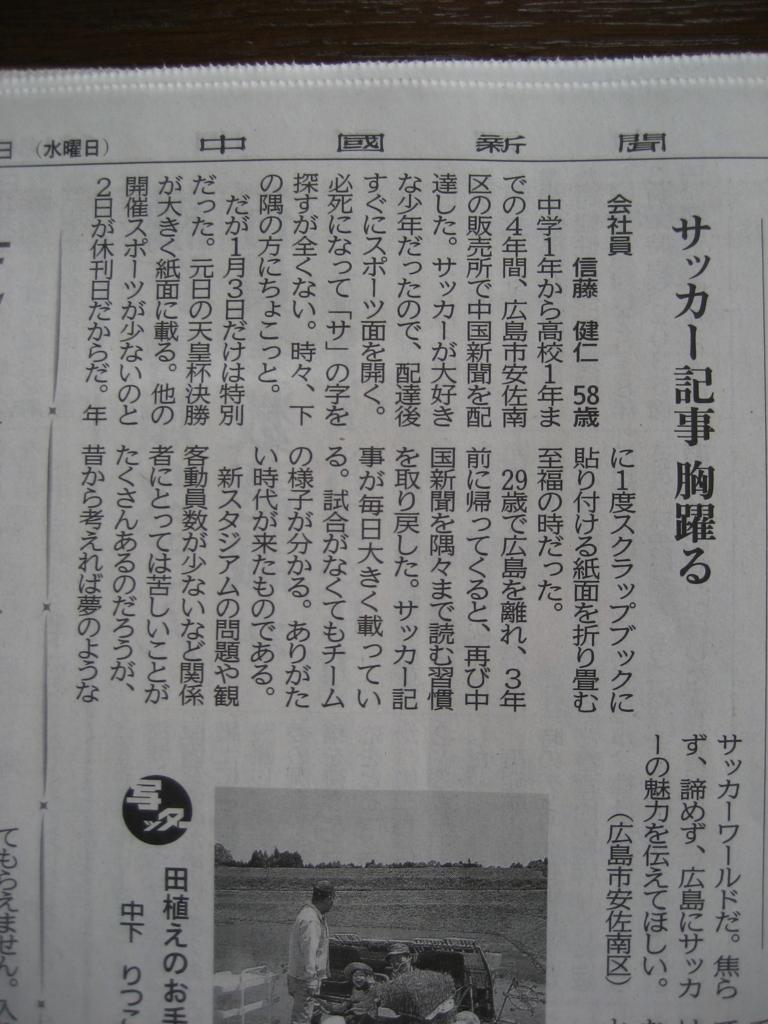f:id:tobishima-life:20180516161942j:plain