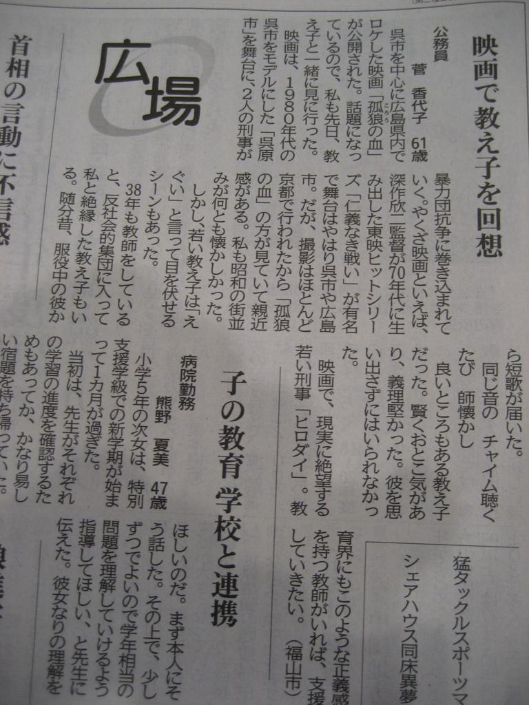 f:id:tobishima-life:20180518141852j:plain