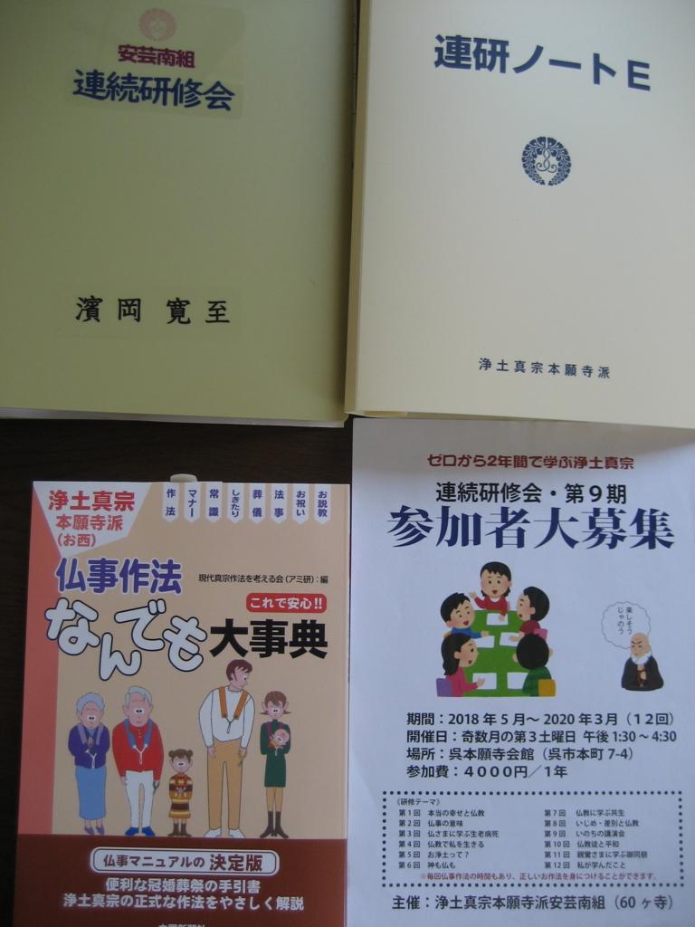 f:id:tobishima-life:20180521105445j:plain