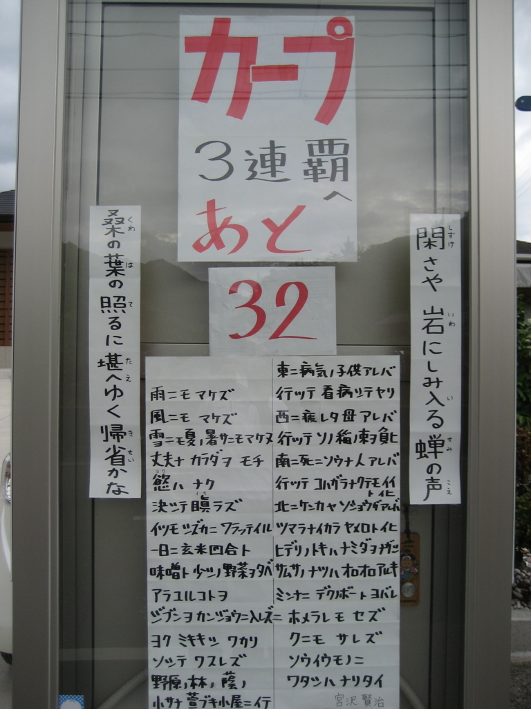 f:id:tobishima-life:20180816145950j:plain