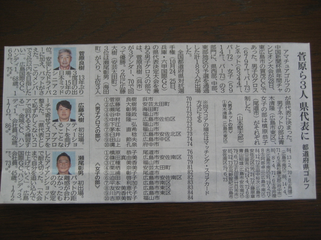 f:id:tobishima-life:20180829100416j:plain