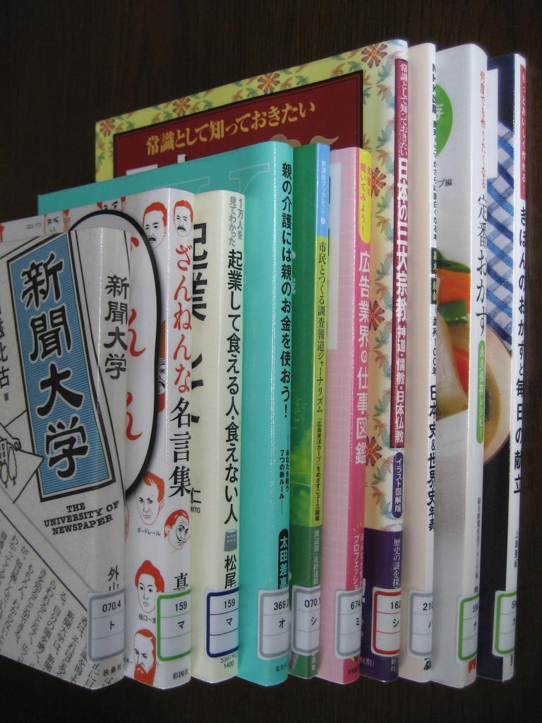 f:id:tobishima-life:20180912113645j:plain