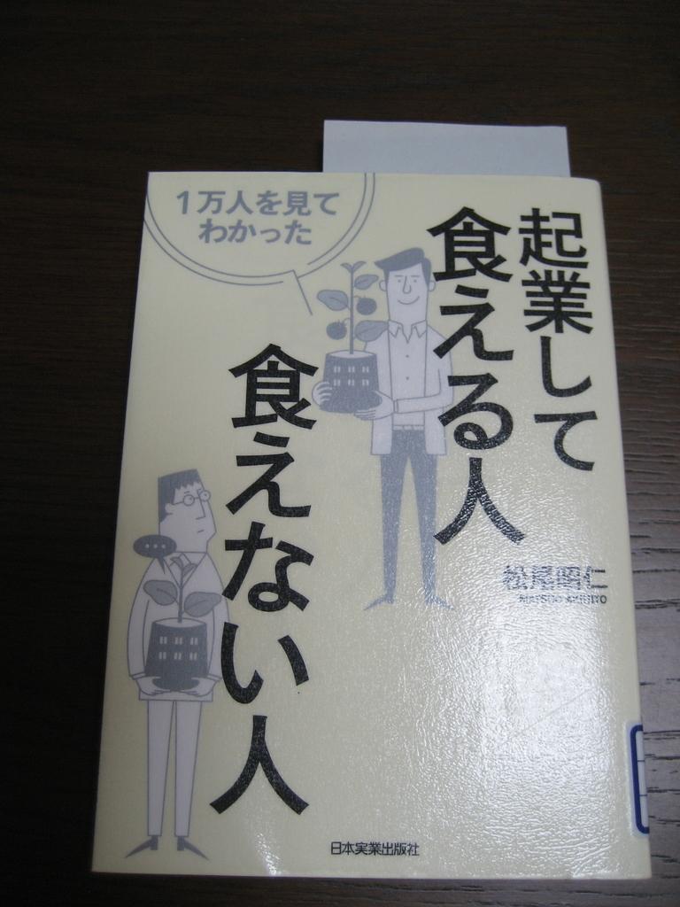 f:id:tobishima-life:20180919175557j:plain