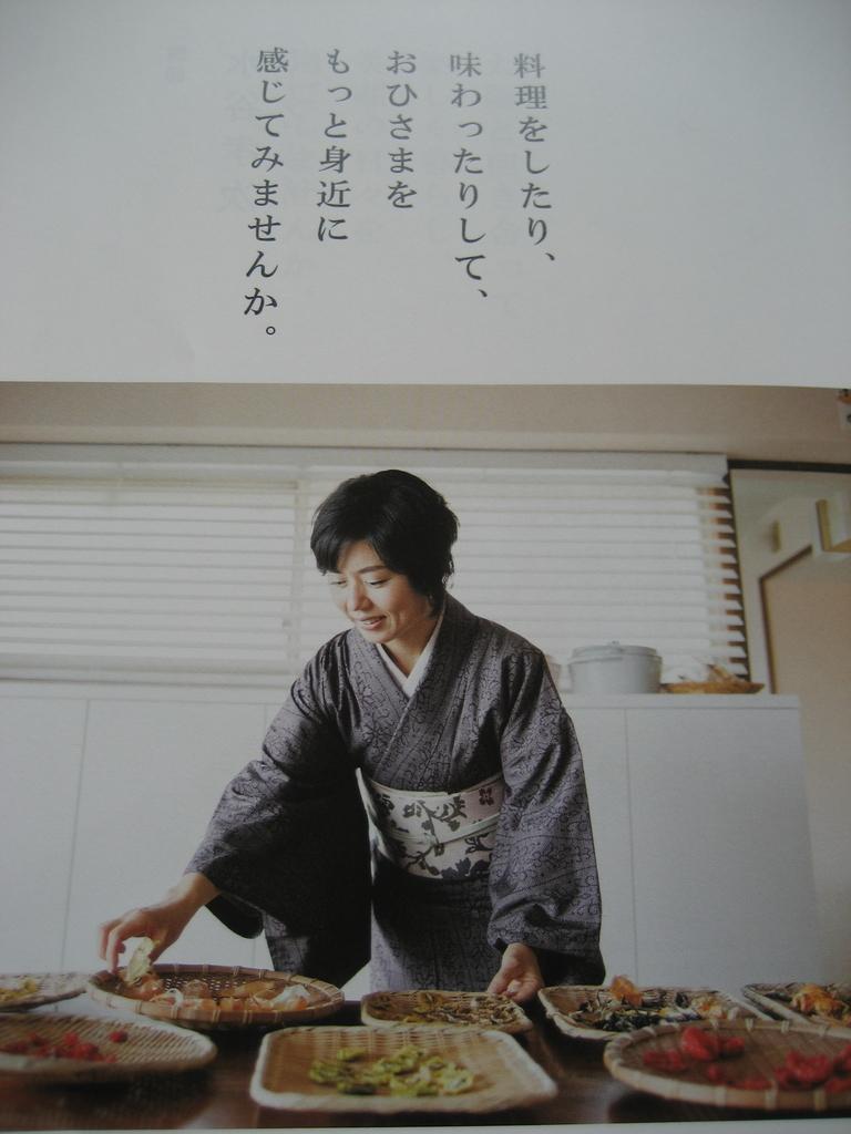 f:id:tobishima-life:20181016110507j:plain