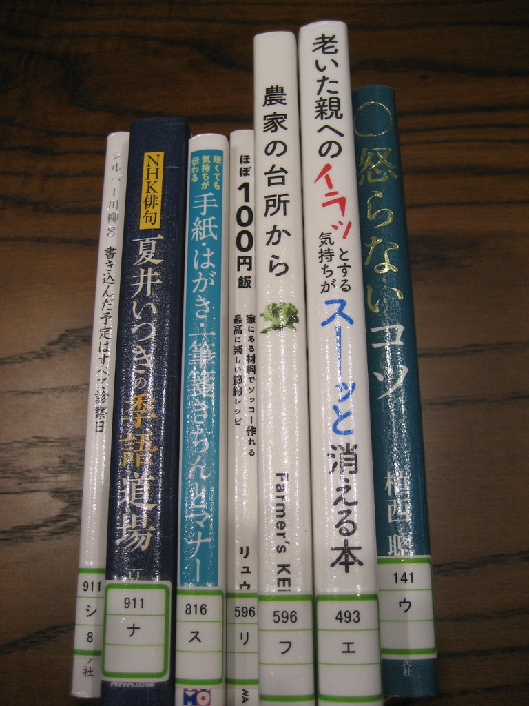 f:id:tobishima-life:20181128102826j:plain