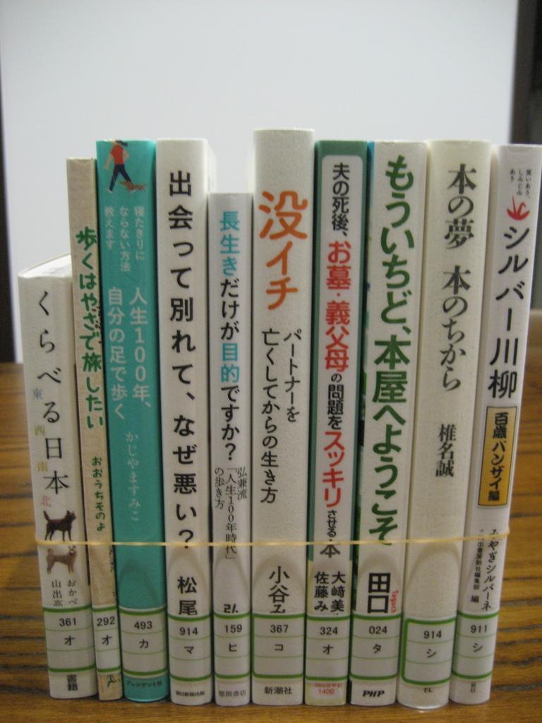 f:id:tobishima-life:20181226180525j:plain