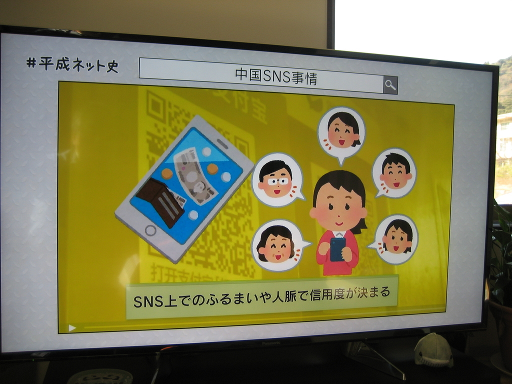 f:id:tobishima-life:20190107112729j:plain