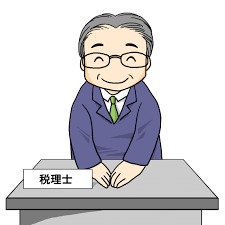 f:id:tobishima-life:20190118105152j:plain