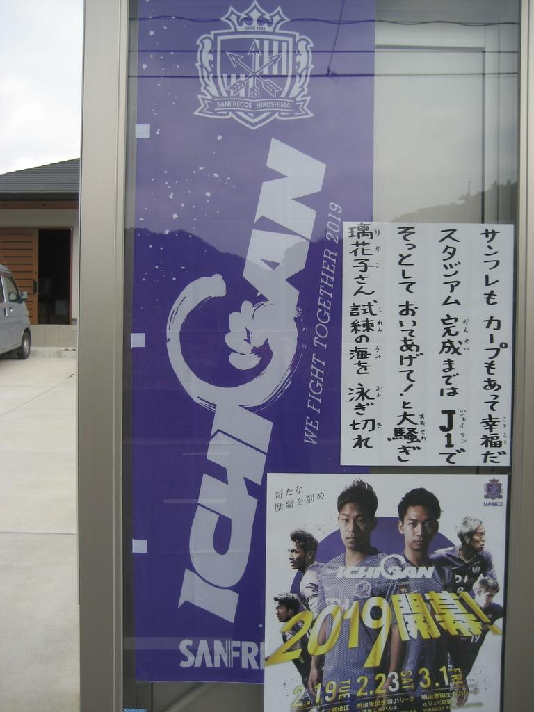 f:id:tobishima-life:20190216113703j:plain
